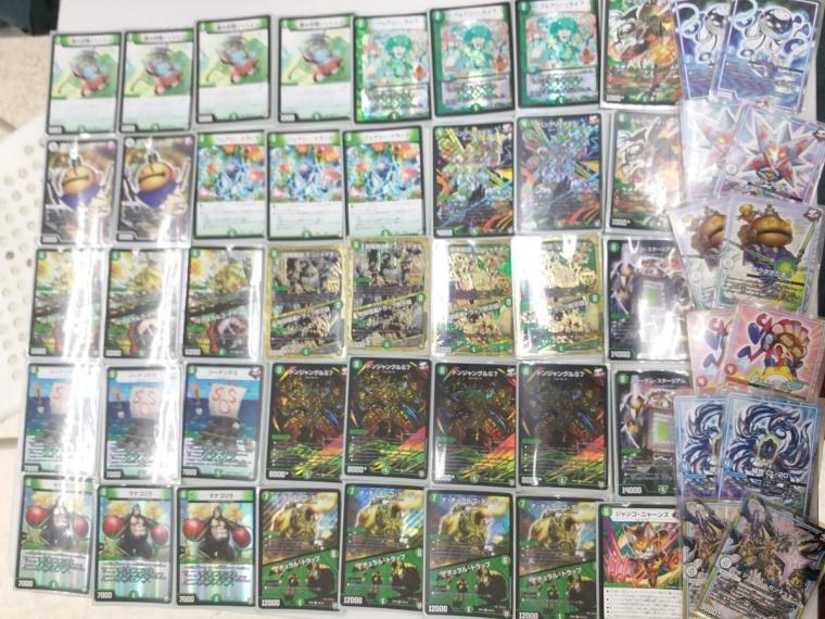 Card Hero(香港、2ブロック) 優勝デッキレシピ 緑単トラップ軸JCドンジャングル Mosouさん