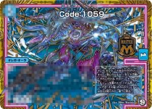 Code:1059