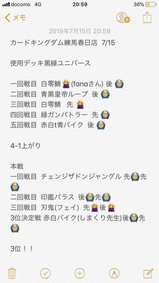D_hKigGU4AEzBGl.jpg