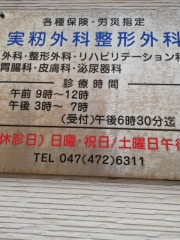 IMG_20190513_164545.jpg
