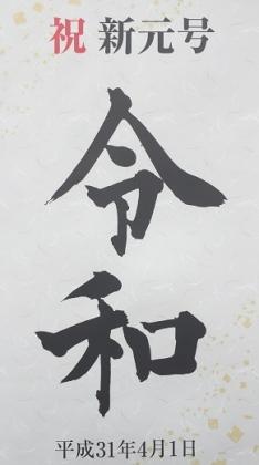 040119_01.jpg
