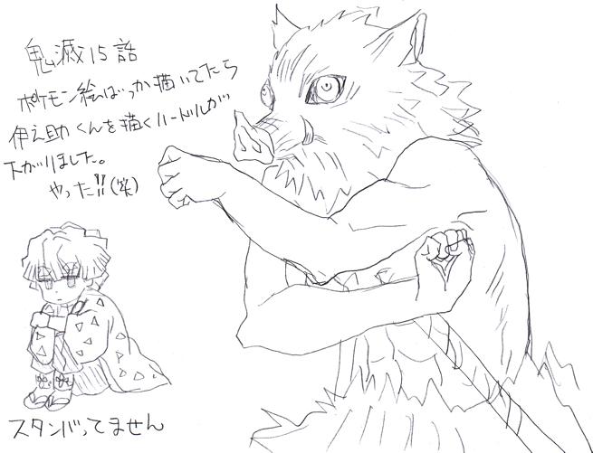 アニメ 鬼滅の刃 15話