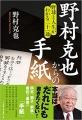 nomusan-2.jpg