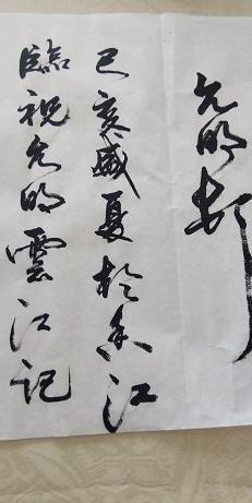 書DSC_0729 (1)