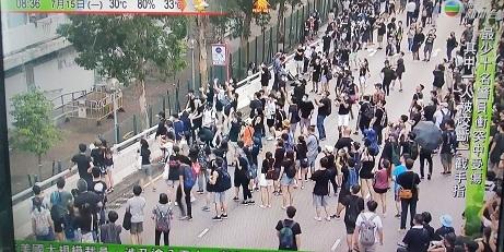 DSC_0739香港デモ7月15日