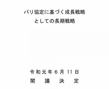 201906282.jpg
