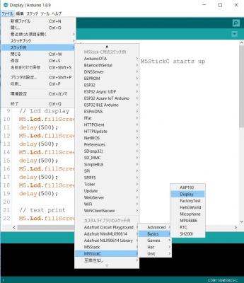 M5Stick_スケッチ例
