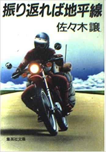 2456.jpg