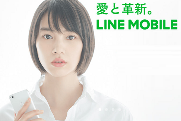 line-mobile.png