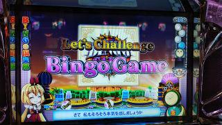 s_WP_20190614_15_20_10_Pro_実況ビンゴ倶楽部(クラブ)_ちょいハマってビンゴゲーム!