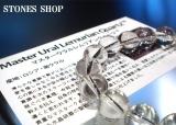 マスターウラルレムリアン10mmx20-1
