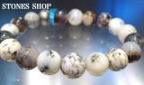 メルリナイト(マーリナイト)10mmx20-26No2-3