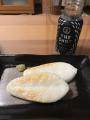itawasa
