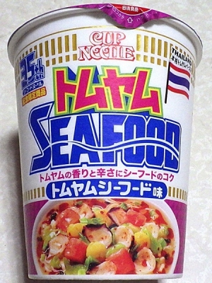 7/15発売 カップヌードル BIG トムヤムシーフード味