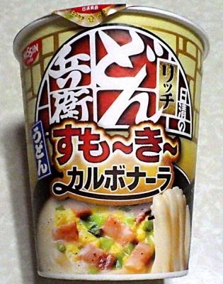 3/25発売 どん兵衛 すも~き~リッチ カルボナーラうどん