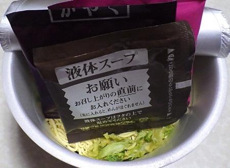 7/9発売 旨辛ラーメン表裏 鷹の爪拉麺 豚骨醤油味(内容物)