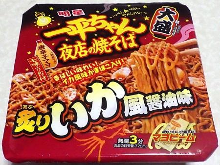 4/22発売 一平ちゃん 夜店の焼そば 大盛 炙りいか風醤油味