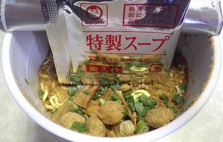 5/28発売 Japanese Soba Noodles 蔦 塩Soba(内容物)