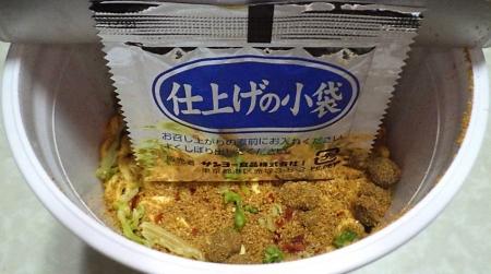 6/10発売 火炎辛麺 赤神 神増し(内容物)