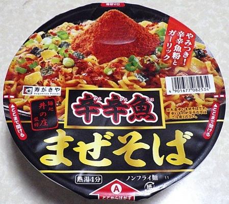 7/23発売 麺処井の庄監修 辛辛魚まぜそば