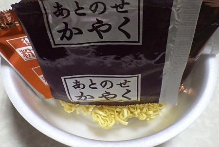 7/23発売 麺処井の庄監修 辛辛魚まぜそば(内容物)