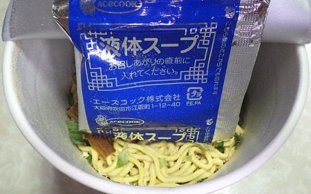 5/27発売 一度は食べたい名店の味 べんてん 特製濃厚塩ラーメン(内容物)