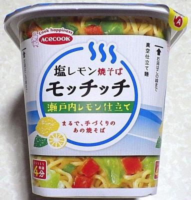 6/3発売 塩レモン焼そばモッチッチ 瀬戸内レモン仕立て