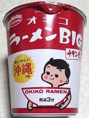 7/1発売 オキコラーメンBIG チキン味