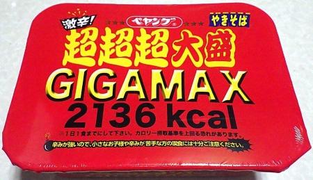 6/24発売 ペヤング 激辛やきそば 超超超大盛 GIGAMAX