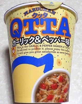 7/15発売 QTTA ガーリック&ペッパー味