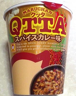 5/6発売 QTTA スパイスカレー味