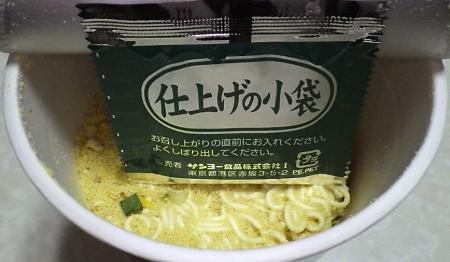 6/24発売 サッポロ一番 塩らーめん 濃厚 鶏白湯仕立て(内容物)