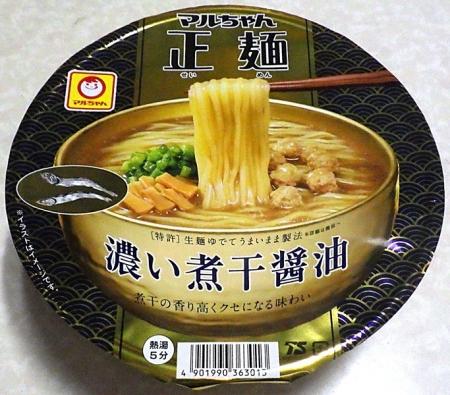 4/29発売 マルちゃん 正麺 カップ 濃い煮干醤油