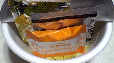 4/1発売 マルちゃん 正麺 カップ 焼そば(内容物)