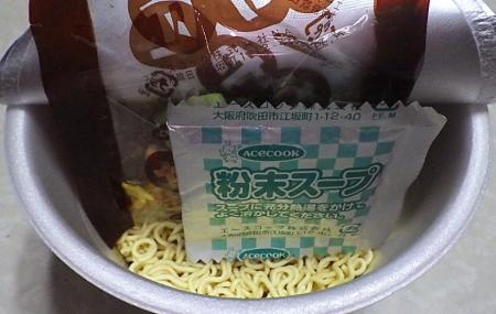 7/29発売 スーパーカップ1.5倍 クリアテイスト ほぼ透明な!?スパイスカレー味ラーメン(内容物)