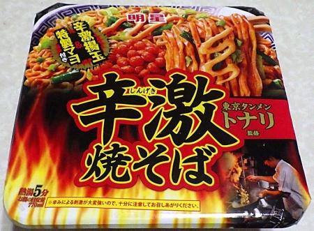 6/18発売 東京タンメン トナリ監修 辛激焼そば