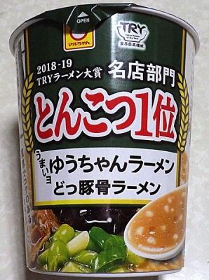 7/29発売 2018-19 TRY ラーメン大賞 名店部門 とんこつ1位 うまいヨゆうちゃんラーメン どっ豚骨ラーメン