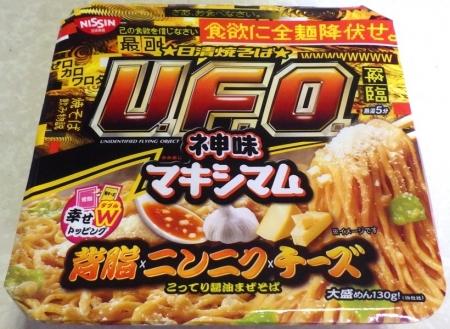 6/24発売 日清焼そば U.F.O. 神味マキシマム 背脂×ニンニク×チーズ