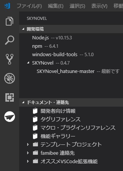 20190519activity_bar.jpg