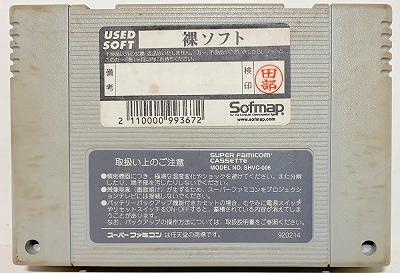 ソフマップ01