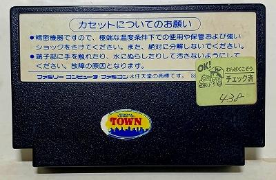 沖縄TOWN01