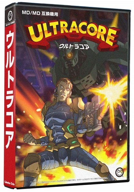 (MD/MD互換機用)ULTRACORE(ウルトラコア) &【Amazon.co.jp限定】オリジナルPC&スマホ壁紙 配信 - MD