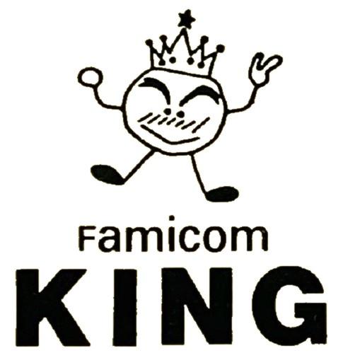 KING02.jpg