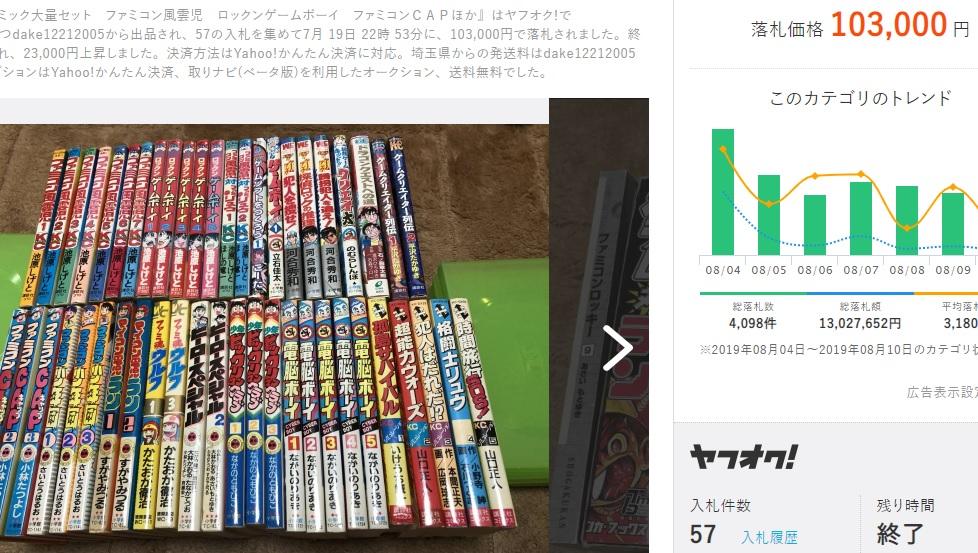 mangafamikon0.jpg