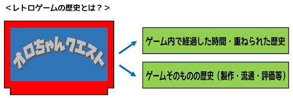 rekisi0.jpg