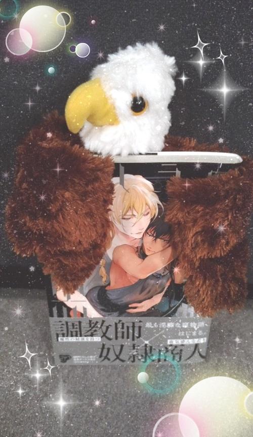 鷲フェア1