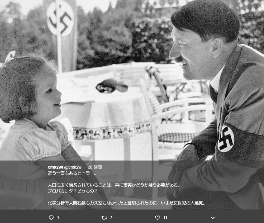 プロパガンダでは大悪党、チョンカス天皇はプロパガンダでは未だに神様(大爆笑)