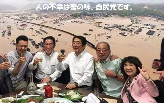 img_1_m朝鮮天皇教カルト供の正体