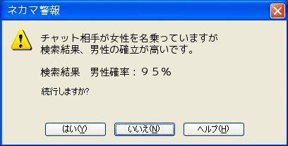 9662f7a4姫プレイ