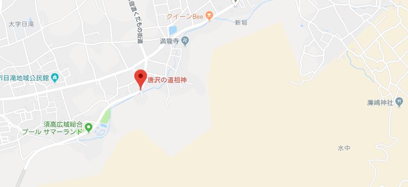 満州→唐澤の道祖神(上海)→須尭広州、海を隔て唐澤の道祖神を嫌う嶋になれと(台湾)